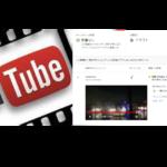 "<span class=""title"">Youtubeで収益化が難しい!?ジャンルを音楽にする人は要注意!著作権が色々と厳しい問題!</span>"